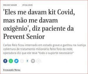 Nosso caso na Folha de São Paulo